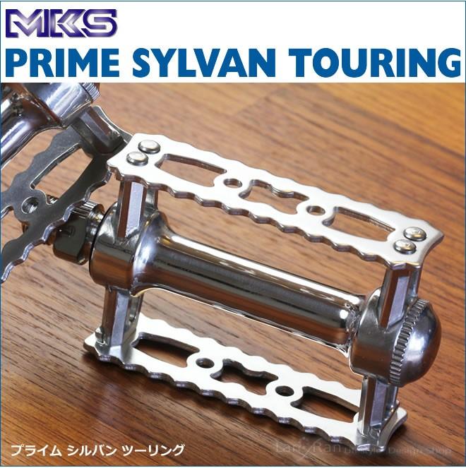 MKS 三ヶ島製作所  Prime Sylvan Touring (シルバー) ミカシマ mikashima  プライム シルバン ツーリング ベアリング機構部とアルミボディ・キャップを研磨することにより高回転・高級感がさらに向上