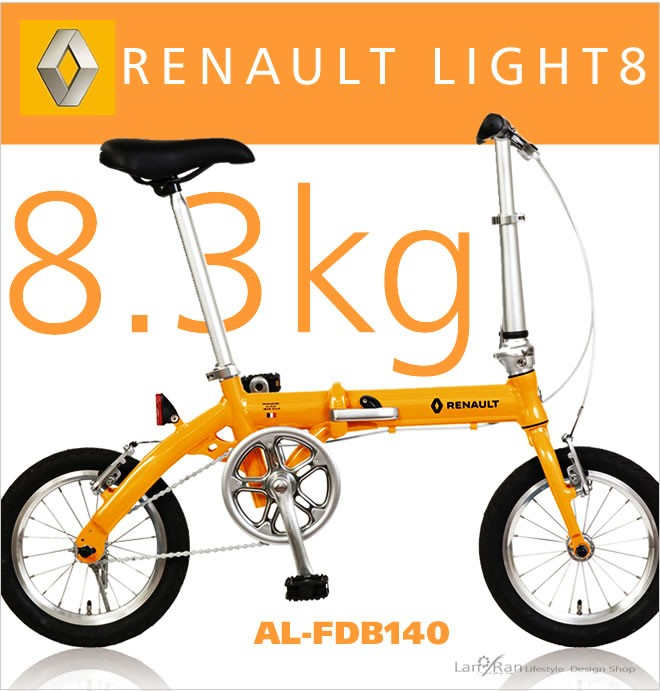 10kg以下の超軽量アルミ自転車☆★おすすめベスト4★☆