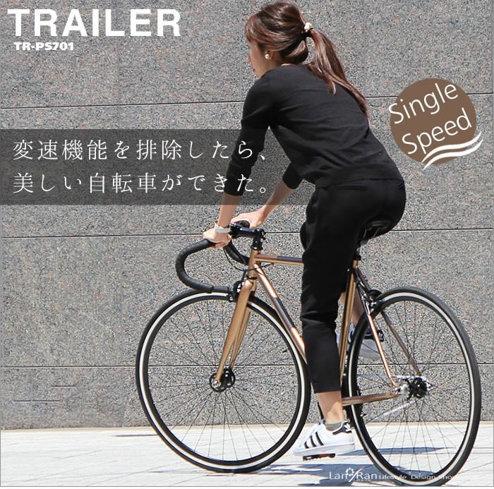 """""""変速なんて要らない""""と思ったらおしゃれな美しい自転車に出会った♪"""