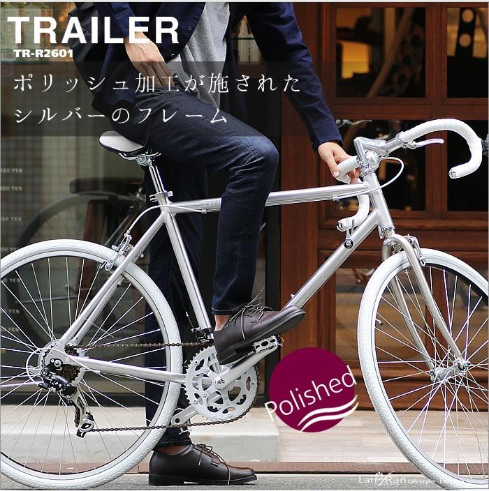 シンプルデザインが斬新★シルバーポリッシュ♪ロードバイク