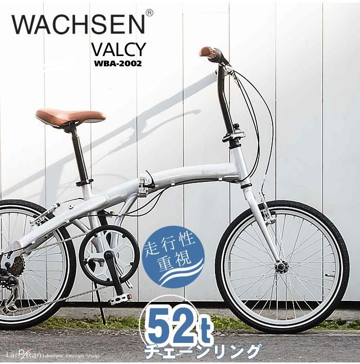 光り物好きなら思わずうなる♪キラッと光るおしゃれ自転車