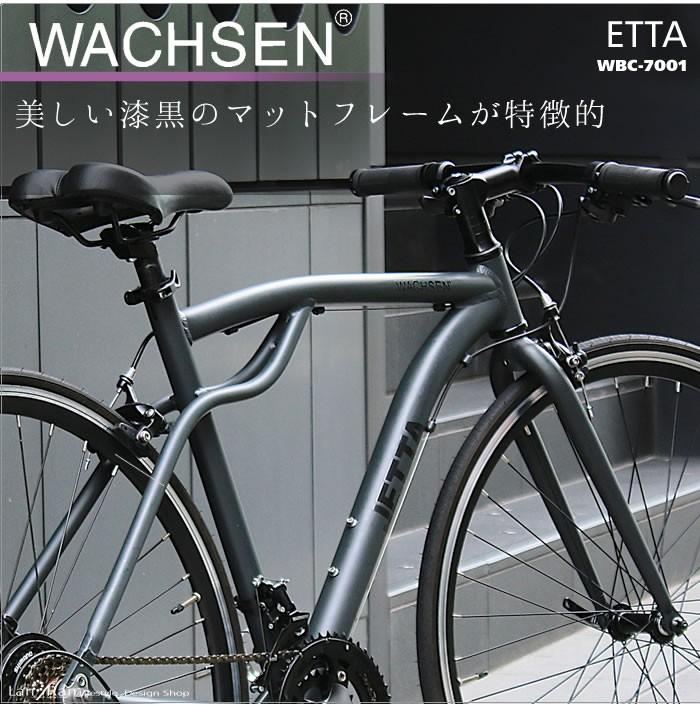 絶妙なデザイン!週末の過ごし方が変わる☆マットブラックなクロスバイク