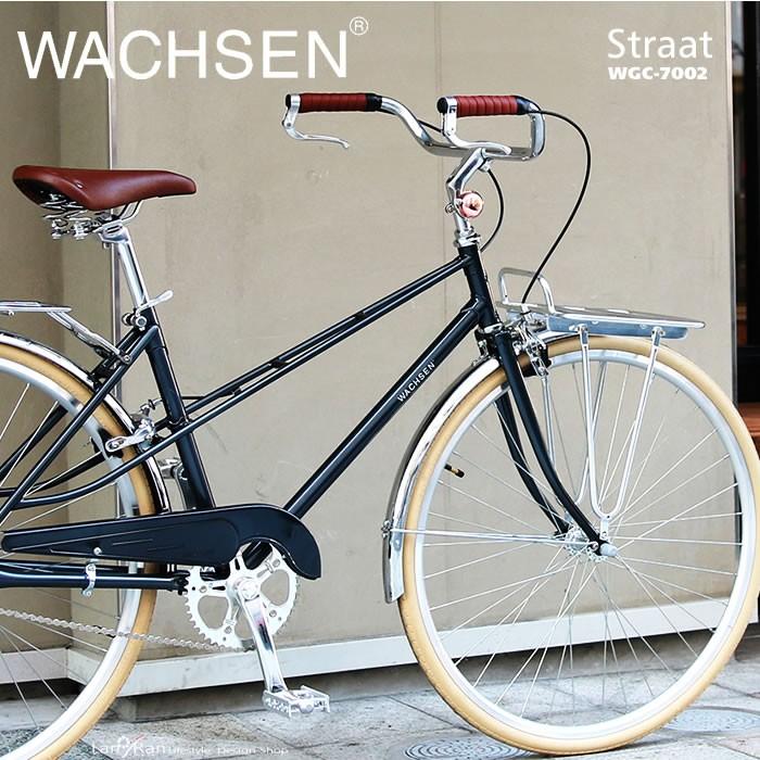 おしゃれ自転車やっと見つけた★キラッと輝く上質な一皮剥けた★お洒落シティサイクル色々!