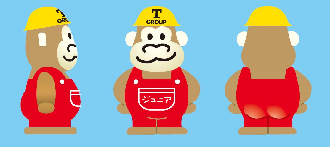 トシン・グループ株式会社様オリジナルキャラクター あんぷるくん&あんぷるくんJr