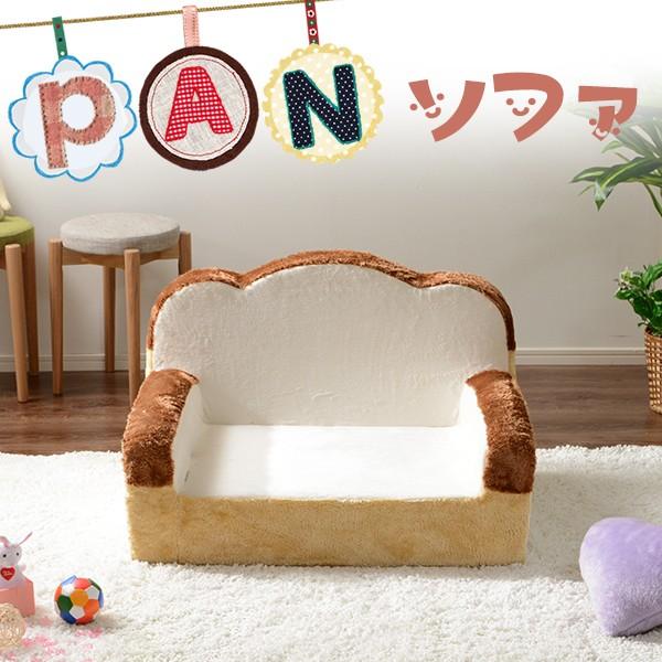 食パン型ソファー