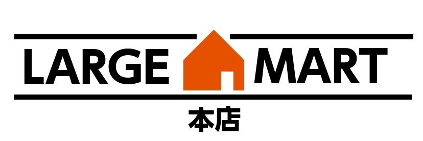 LARGE MART 本店 ロゴ