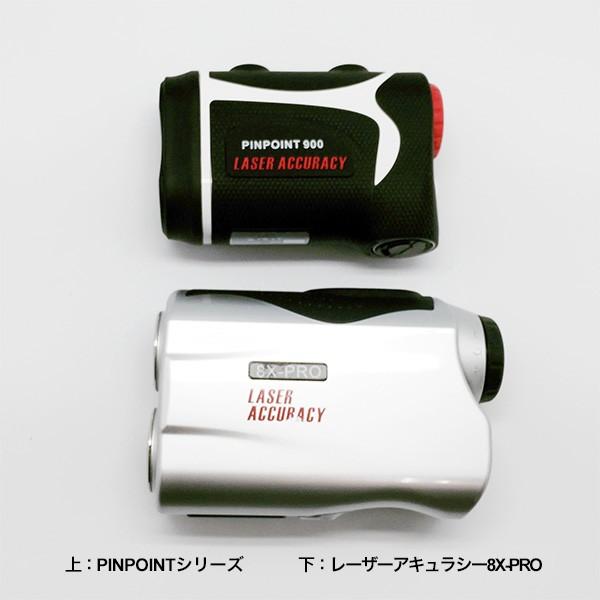 レーザーアキュラシー8X-PROとの比較では、圧倒的にレーザーアキュラシーPINPOINTシリーズがコンパクトで性能が勝ります!
