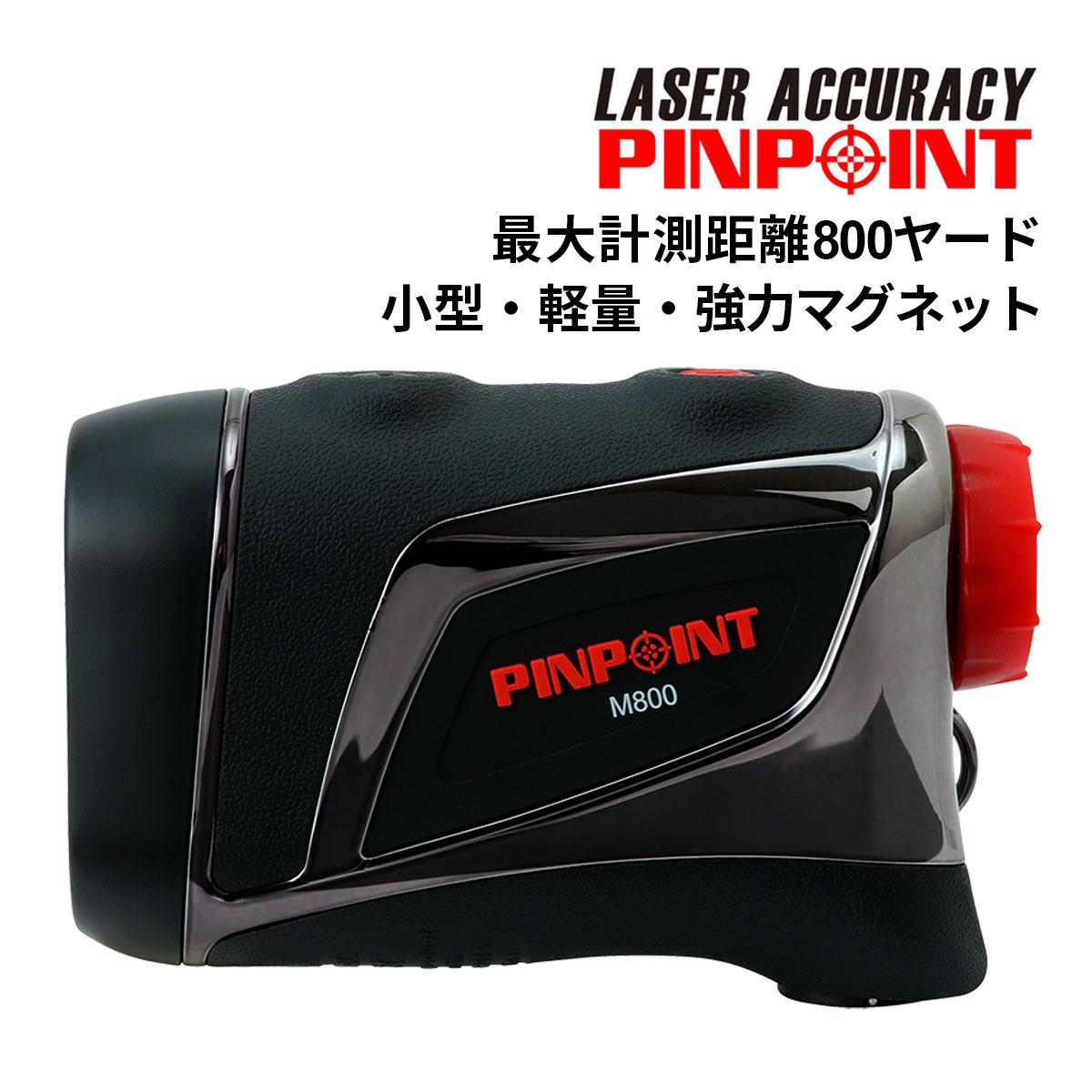 レーザーアキュラシーPINPOINT M800