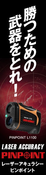 ゴルフスコアアップ!勝つための武器をとれ レーザーアキュラシー PINPOINT ピンポイントシリーズ レーザーゴルフ距離計
