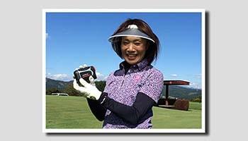 アマチュアゴルファーのレーザーアキュラシーPINPOINT 使用の感想