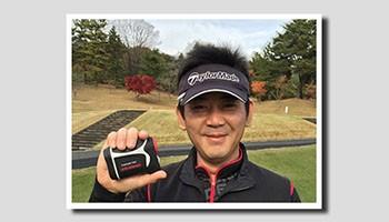競技志向のゴルファーの強い味方レーザーアキュラシーPINPOINT