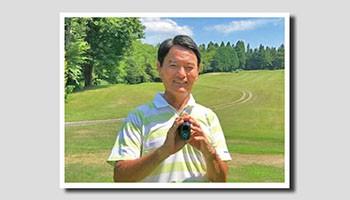 佐藤様(60歳代)ハンデ4。アマチュア上級者ゴルファー。