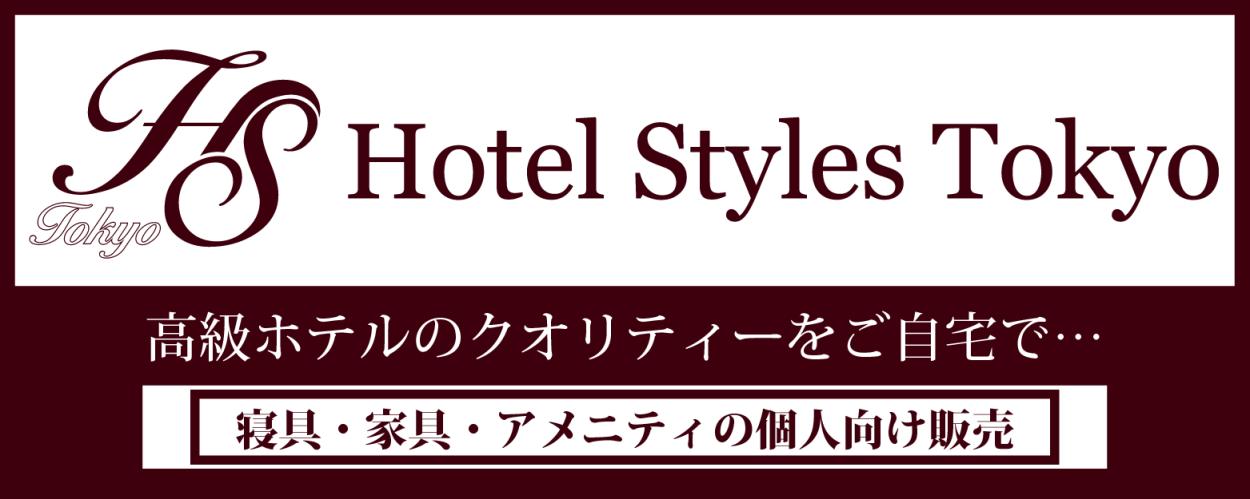 Hotel Styles Tokyo
