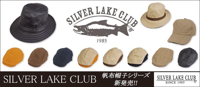 シルバーレイククラブ 帽子