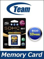 格安SDカード