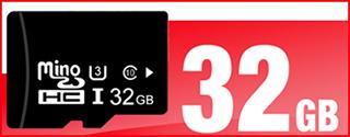 32GB購入ページ