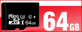 64GB購入ページ