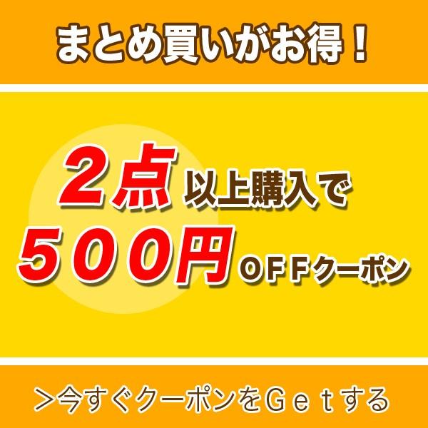 【ラベンダーハウス限定】2点以上購入で500円OFFクーポン♪