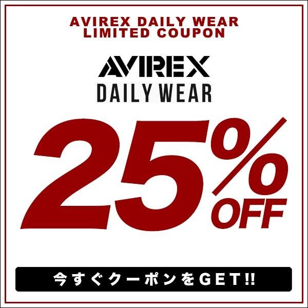 AVIREX デイリーシリーズで使える25%OFFクーポン