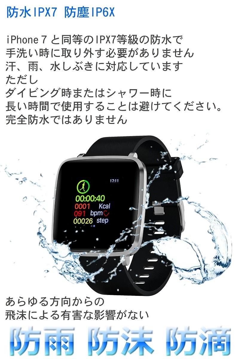 【2019 新型】 スマートウォッチ レディース メンズ 血圧 iphone android 対応 line 活動量計 心拍計 血圧計 歩数計 IP67 防水 USB式 腕時計 スマートブレスレット 日本語 着信通知 睡眠検測 アラーム 時計 リストバンド