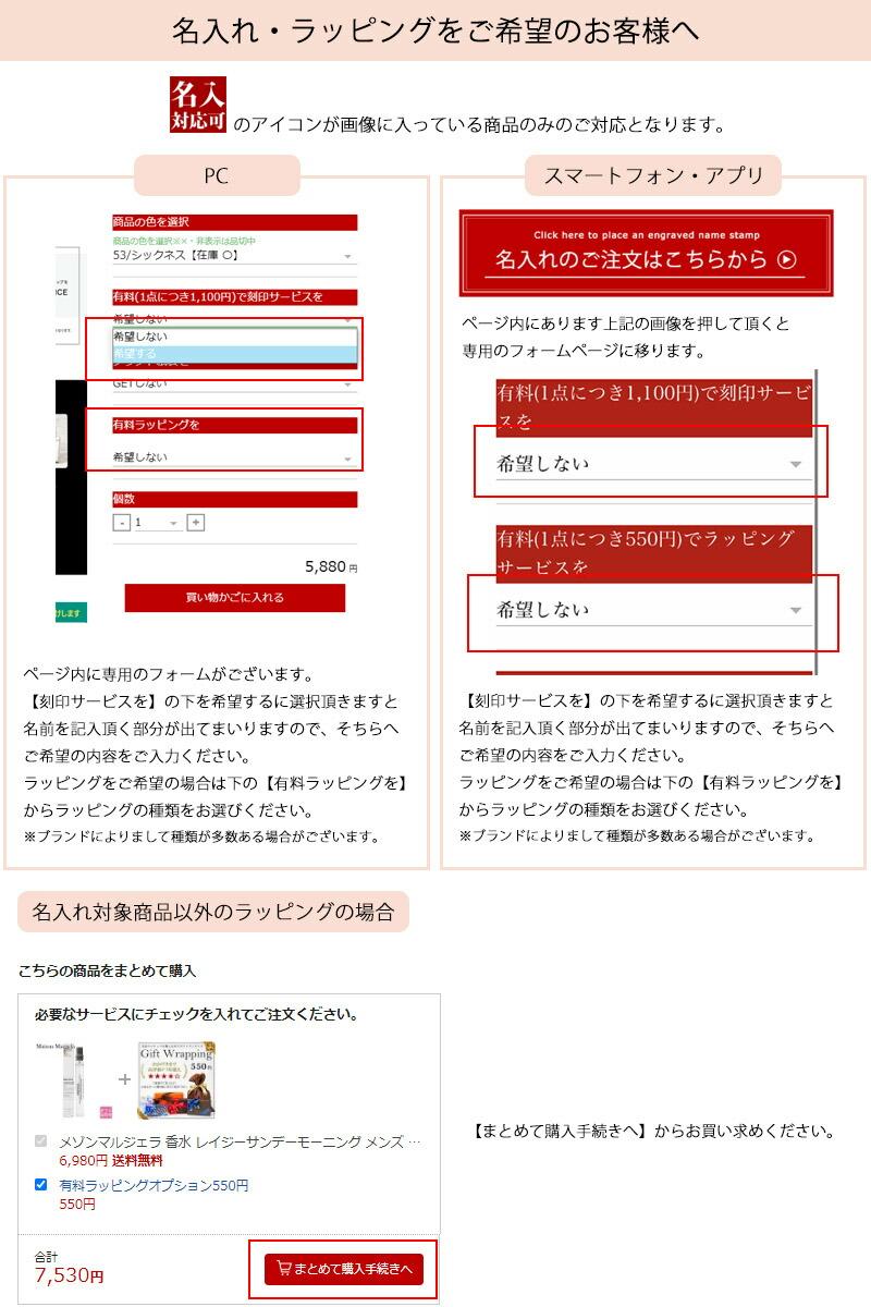 ジルスチュアート JILLSTUART コスメ 口紅 リップ ルージュ リップブロッサム 3.6g