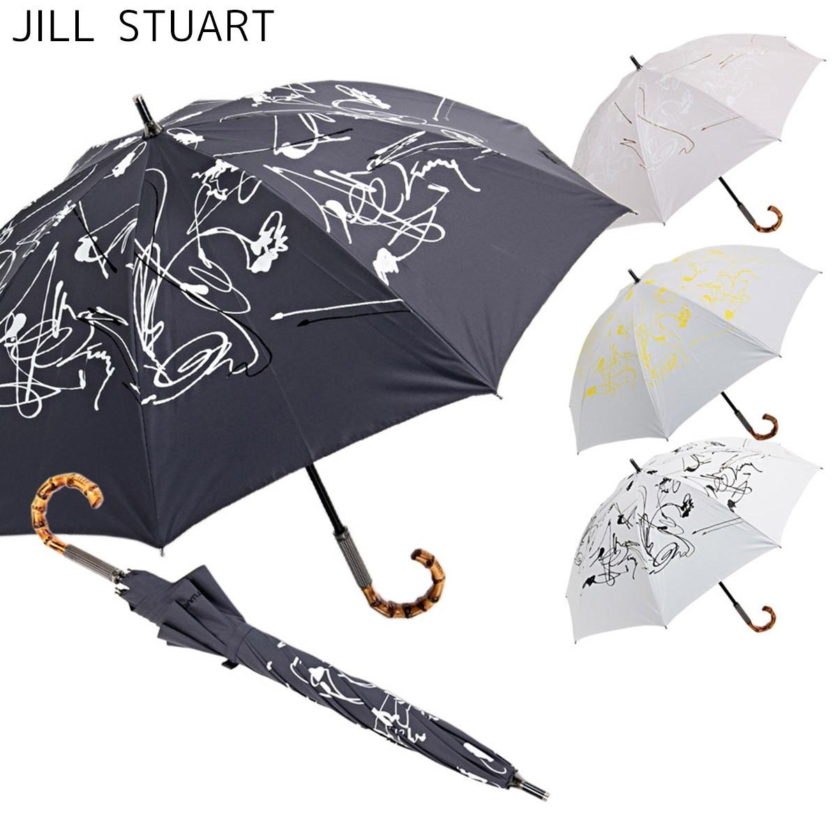 ジルスチュアート JILL STUART 晴雨兼用傘 オーロラ 1JI23033-33