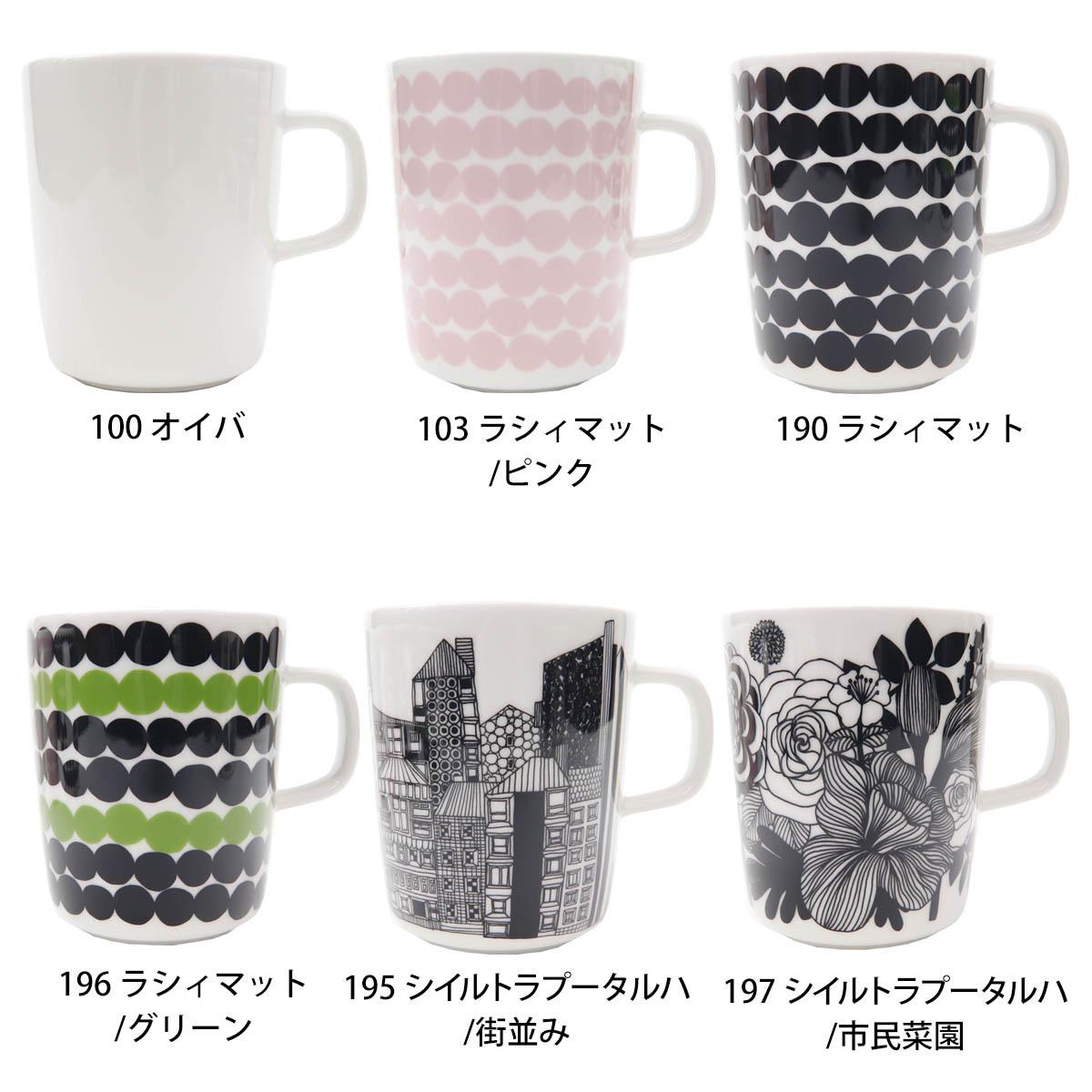 マリメッコ marimekko マグカップ 陶器 コップ シルッキクイッカ/ユフデッサ 250ml ブラックホワイト