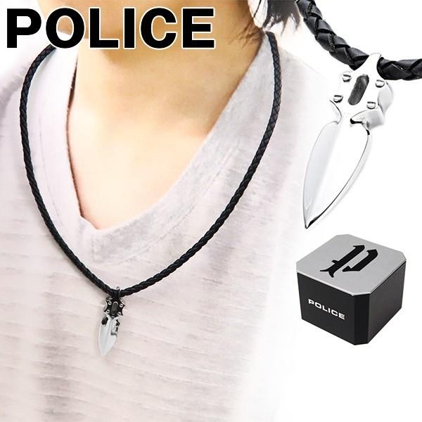 ポリス POLICE ネックレス メンズ ペンダント キャスティングアロー ブラック 20575PLB01 アクセサリー