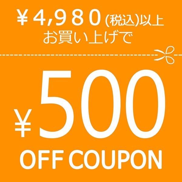 ★インテリアショップ菜の花で今スグ使える!500円クーポン★