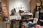 Leaf-アリオ鳳店