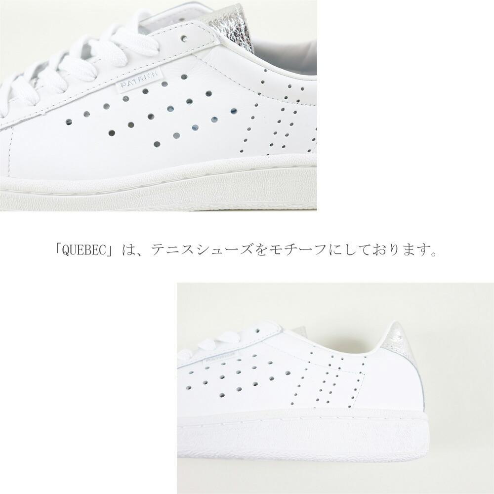 QUEBEC+(ケベックプラス) ホワイト/シルバー