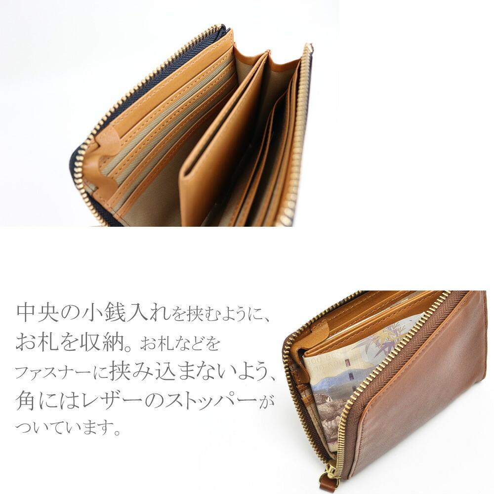 レザーウォレット L字ファスナー 財布