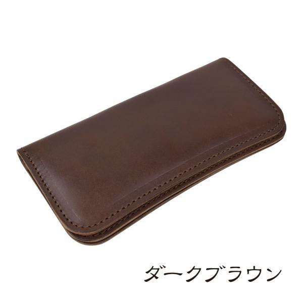 栃木レザー 長財布 メンズ 財布 牛革 日本 国産革 ロングウォレット 本革 日本製 職人技 シンプル タンニングレザー TDSG-1008 数量限定|leather-z|08