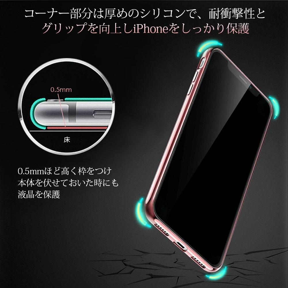 iPhone7 ケース シリコン TPUハード カバー スマホケース iPhone6/6s 6plus 6splus iPhoneSE,5,5s