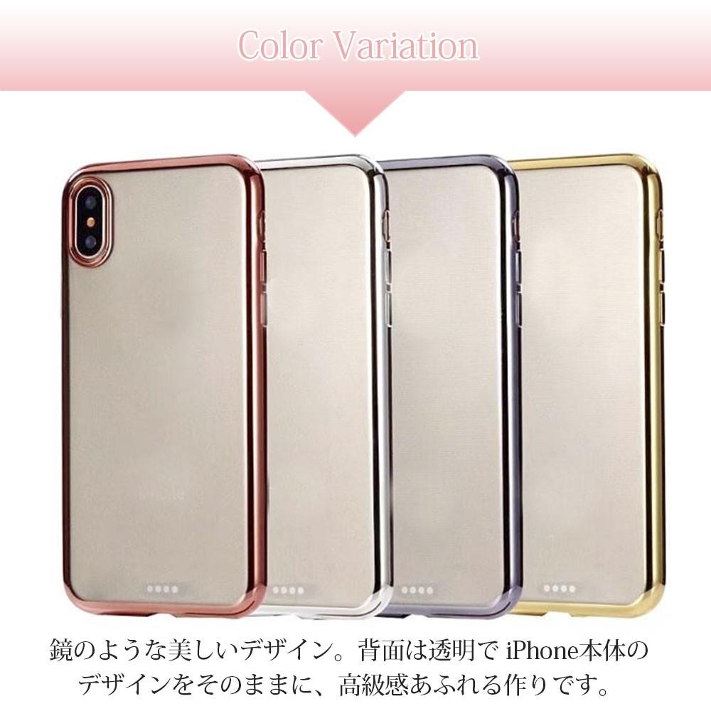 f491f15a4a iPhone7 ケース シリコン TPUハード カバー スマホケース iPhone6/6s 6plus 6splus iPhoneSE,5,