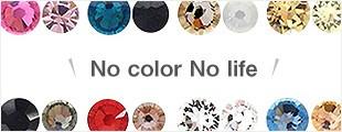 No color No life