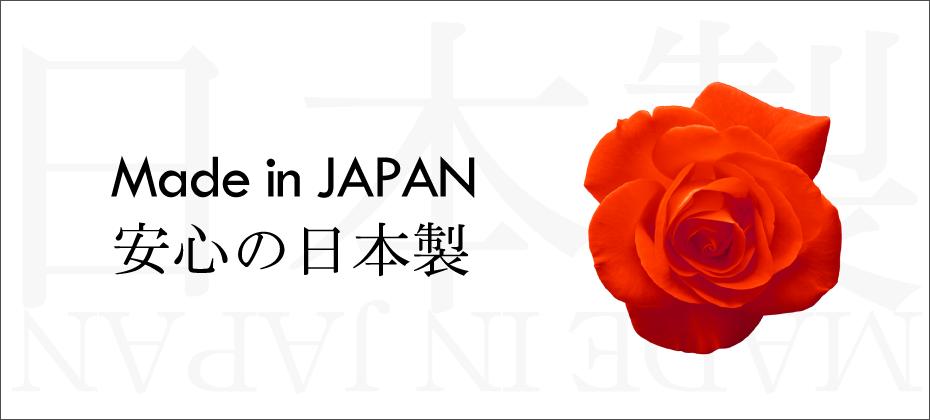 安心の日本製イヤリング