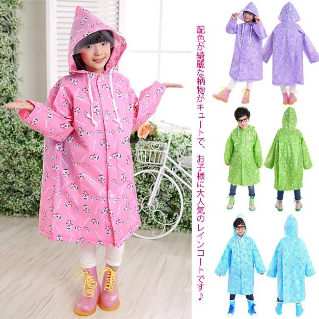 46b89e34d0f35 配色が綺麗な柄物がキュートで、お子様に大人気のレインコートです♪ つばの広い帽子で、機能性も抜群!悪天候でも雨風侵入防止できる。  背中に立体的な鞄デザインで、 ...