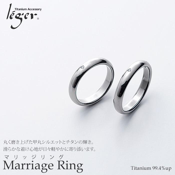 変形し難いので毎日使う結婚指輪にも…