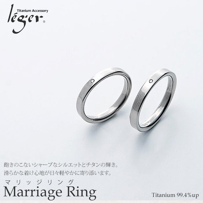 シンプルで使い易いリングです。
