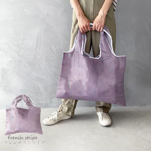 エコバッグ おしゃれ 折りたたみ 2個以上購入で1個おまけ コンパクト レジ袋 丈夫 オシャレ エコバック トート 買い物袋 マチ広 コンビニ|legicajeana|34
