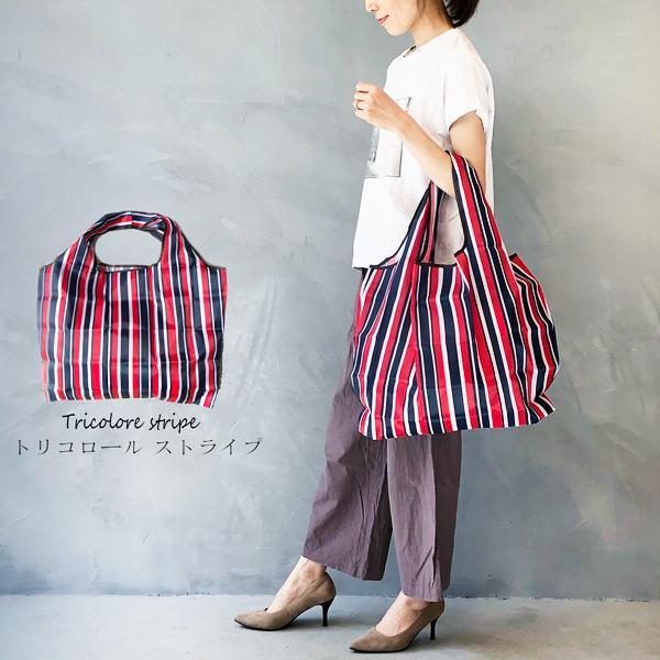 エコバッグ おしゃれ 折りたたみ 2個以上購入で1個おまけ コンパクト レジ袋 丈夫 オシャレ エコバック トート 買い物袋 マチ広 コンビニ|legicajeana|23
