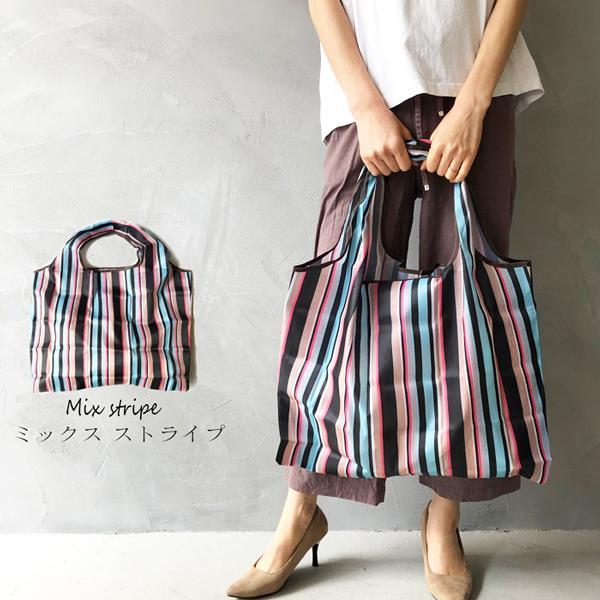 エコバッグ おしゃれ 折りたたみ 2個以上購入で1個おまけ コンパクト レジ袋 丈夫 オシャレ エコバック トート 買い物袋 マチ広 コンビニ|legicajeana|24