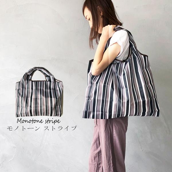 エコバッグ おしゃれ 折りたたみ 2個以上購入で1個おまけ コンパクト レジ袋 丈夫 オシャレ エコバック トート 買い物袋 マチ広 コンビニ|legicajeana|25