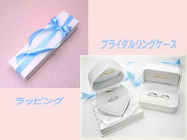 プレゼント包装いたします。