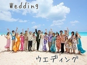ウエディング リゾート ワンピース 結婚式 ムームー ハワイアン