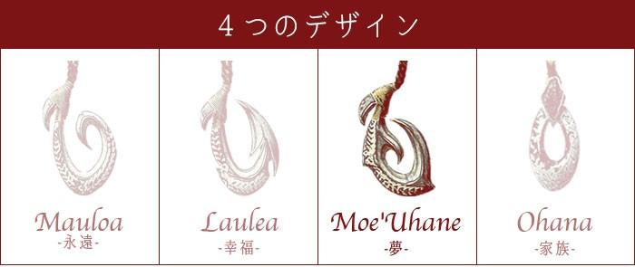 mauloaデザイン
