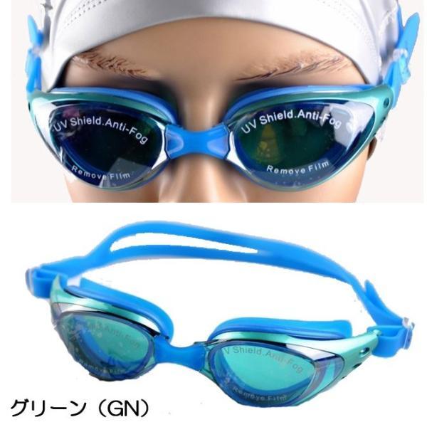 ミラーゴーグル スイムゴーグル スイミングゴーグル 水泳 レディース UVカット メガネ 水中 フィットネス 水着 女性 男性 くもり止め C-go|lemode1|18