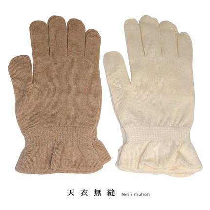 オーガニックコットン100% UVカット手袋エステ