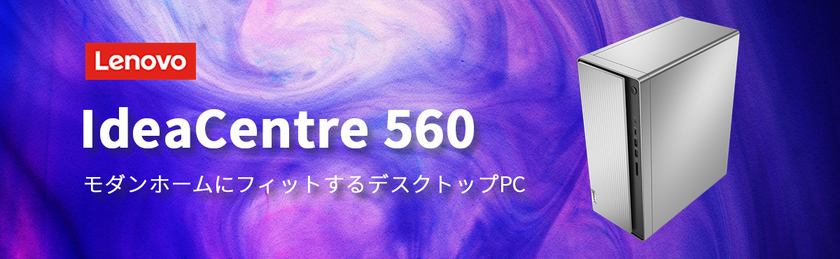 lenovo IdeaCentre 560